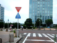 路側式標識
