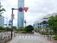 大型式道路標識